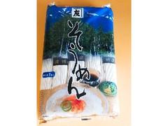 北勢麺粉 そうめん 袋1kg