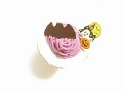 東京えんとつ 紫芋モンブラン