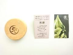 108MACHA SARO 大判焼き 抹茶ハロウィンかぼちゃ紫芋あん
