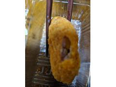 串カツ あげもん 紫芋と栗のコロッケ