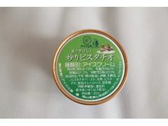 アイス工房優 炒りピスタチオ カップ120ml