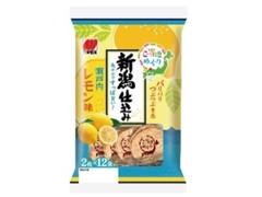 三幸製菓 新潟仕込み 瀬戸内レモン味