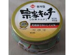 大象 宗家キムチ白菜キムチ ボトル400g