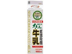 丹那牛乳 オラッチェ 低温殺菌牛乳ノンホモ パック1L