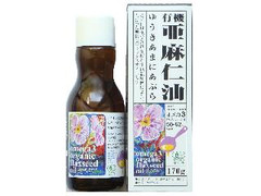 紅花食品 有機亜麻仁油 瓶170g