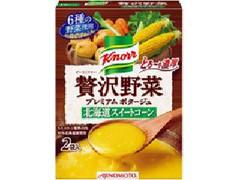 クノール 贅沢野菜プレミアムポタージュ 北海道スイートコーン 箱33.1g×2