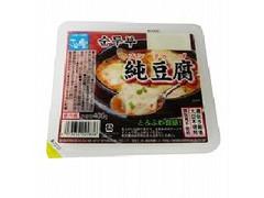 さとの雪 純豆腐 パック400g