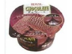 ロイヤル チョコレート