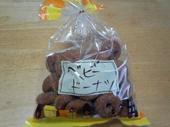 旭食品 ベビードーナツ 袋300g