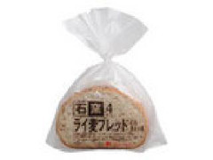 タカキベーカリー 石窯ライ麦ブレッド 4枚