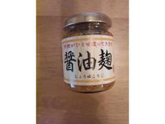マルシン 醤油麹 瓶140g
