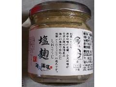 八百金 甘人の藻塩 塩麹 瓶180g