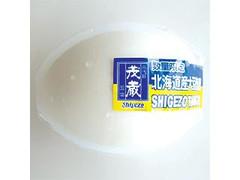 茂蔵 茂たま 北海道産大豆使用