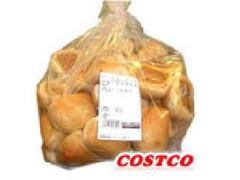 コストコ ディナーロール 袋36個