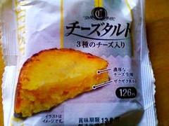 ヤマザキ チーズタルト 3種のチーズ入り 袋1個