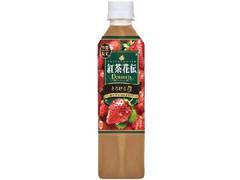 コカ・コーラ 紅茶花伝 とろける苺 ロイヤルミルクティー ペット410ml