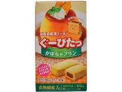 ナリスアップ ぐーぴたっ クッキー かぼちゃプリン 箱3本