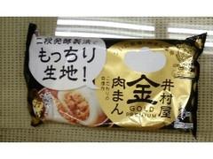 井村屋 ゴールド肉まん 袋110g×2