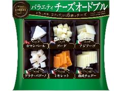 東京デーリー バラエティチーズオードブル トレー105g