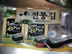 韓国 オリーブオイル使用 韓国味付のり 袋8枚×3