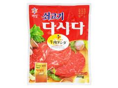 韓国産 おいしい韓国 牛肉ダシダ 牛肉風味だしの素 袋300g