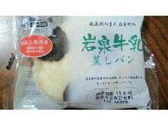 シライシパン 岩泉牛乳蒸しパン 袋1個