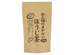大井川茶園 茶工場のまかないほうじ茶