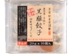 イトー屋 芦屋 伊東屋謹製 黒豚餃子 パック20gx10