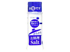 日本海水 さらさらお料理ソルト