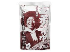 にしきや 天日乾燥米玄米あずきがゆ 袋250g