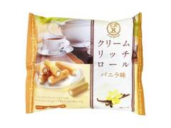 旺旺・ジャパン クリームリッチロール バニラ味 袋160g