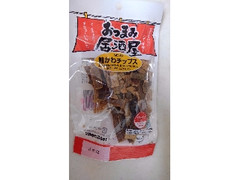 日本橋菓房 おつまみ居酒屋 鮭かわチップス 袋10g