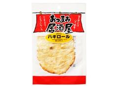 日本橋菓房 おつまみ居酒屋 ハギロール 袋1枚