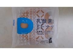 モントワール 乳酸菌入りドーナツ 袋1個