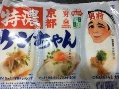 男前豆腐店 特濃ケンちゃん パック90g×3