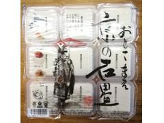 男前豆腐店 おとこまえ京の石畳