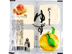 男前豆腐店 ゆず風味豆腐