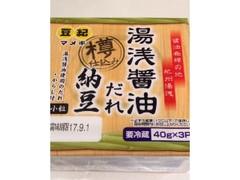 豆紀 湯浅醤油だれ納豆 パック40g×3
