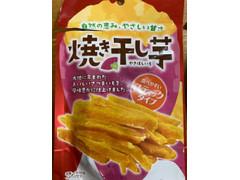 ファーストジャパン 焼き干し芋