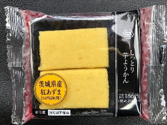 和菓子の万寿や MINISTOP CAFE しっとり芋ようかん 茨城県産紅あずま50%使用 2本