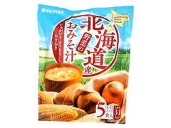 マルダイ味噌販売 北海道産野菜のおみそ汁 袋87.5g