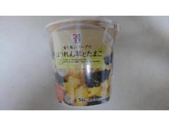 セブンプレミアム 香り高いスープのほうれん草とたまご カップ20.9g