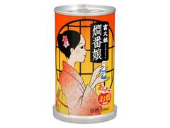 富久娘 燗番娘 缶180ml