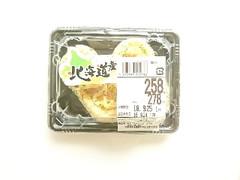 イトーヨーカドー 北海道男爵のチーズ焼き