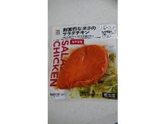 セブンプレミアム 刺激的な辛さのサラダチキン 激辛味噌 100g