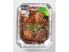 イトーヨーカドー 牛味付ハラミ大判焼肉用 切れ目入り