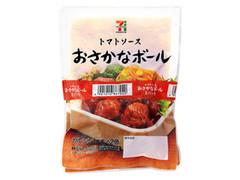 セブンプレミアム トマトソース おさかなボール パック96g×2