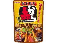 イチビキ ストレート赤からカレー鍋スープ 袋750g
