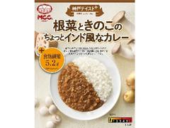 MCC 神戸テイスト+ 根菜ときのこのちょっとインド風なカレー 180g