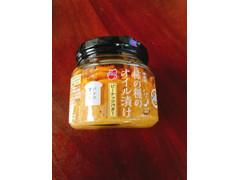 阿部幸 柿の種のオイル漬けピーナッツバター